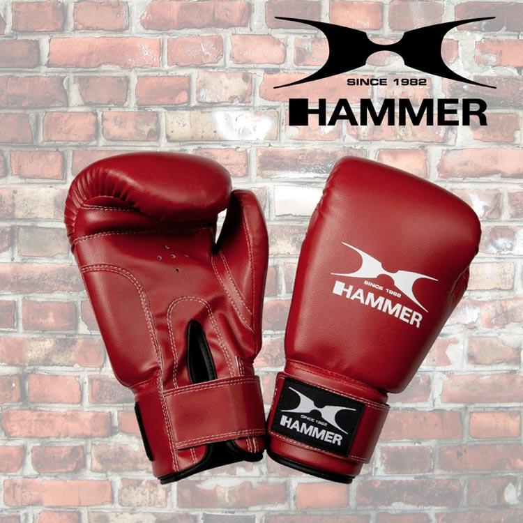 Boxsack Set HAMMER SPORT FIT mit Handschuhe Typ b